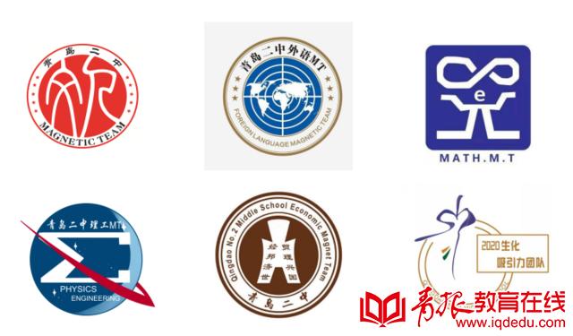 教育创新为学生赋能,青岛二中六获青岛教育改革创新奖