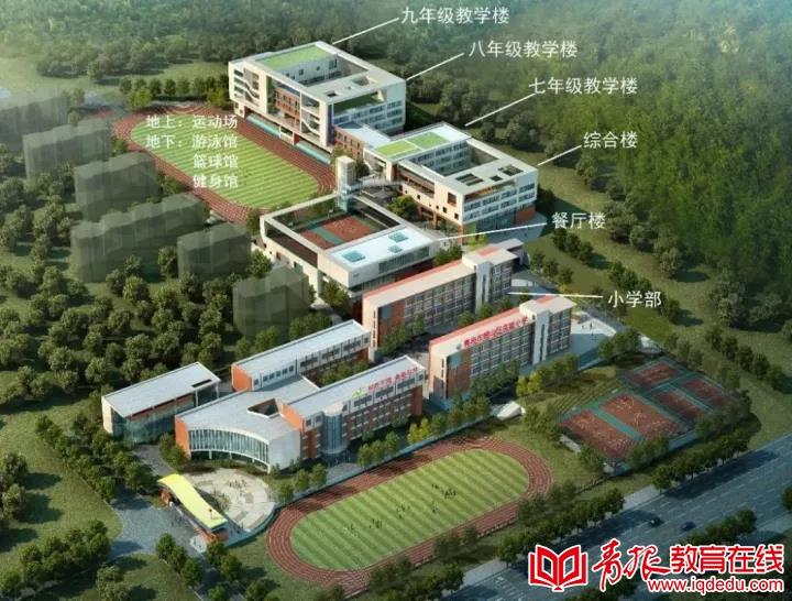 青岛市崂山区实验小学更名获批,将在明年迎来首批初中学生