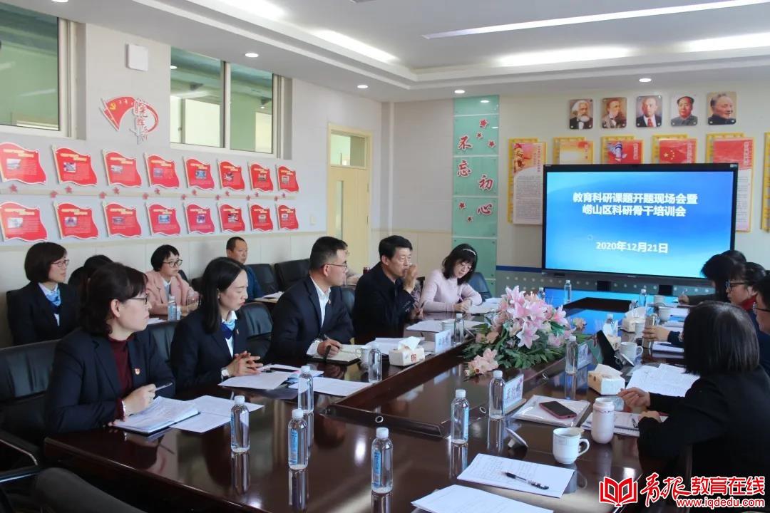 崂山区东泰小学:做实教育科研,促进教师成长