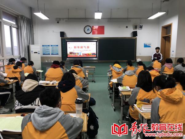 """青岛68中:立足""""五年发展规划"""",谋篇布局新学期"""