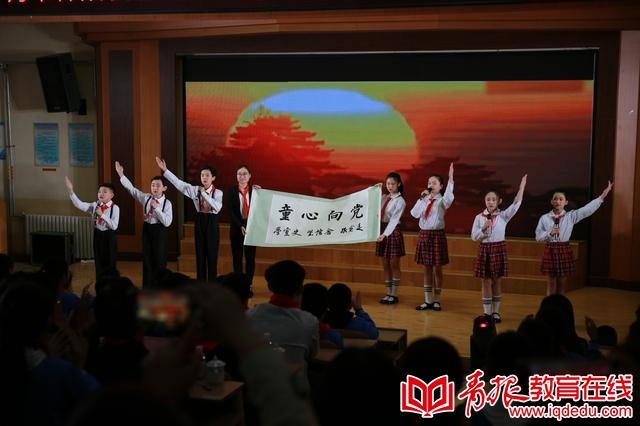 """青岛市青少年""""好书伴成长""""启动仪式在城阳区举行"""