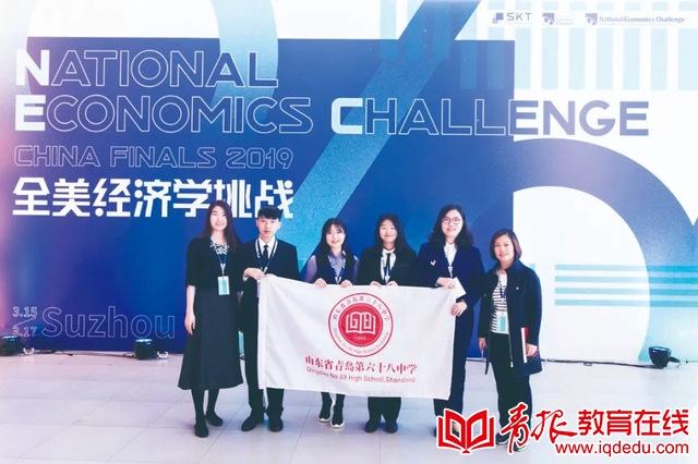 """青岛68中:金融教育激发潜能,生涯规划成就""""职场""""主人公"""