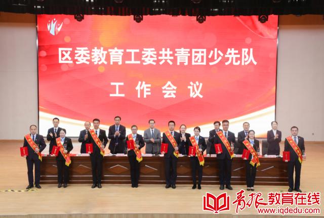 """201所学校及个人受表彰!青岛西海岸新区这样开启""""五四青年节"""""""