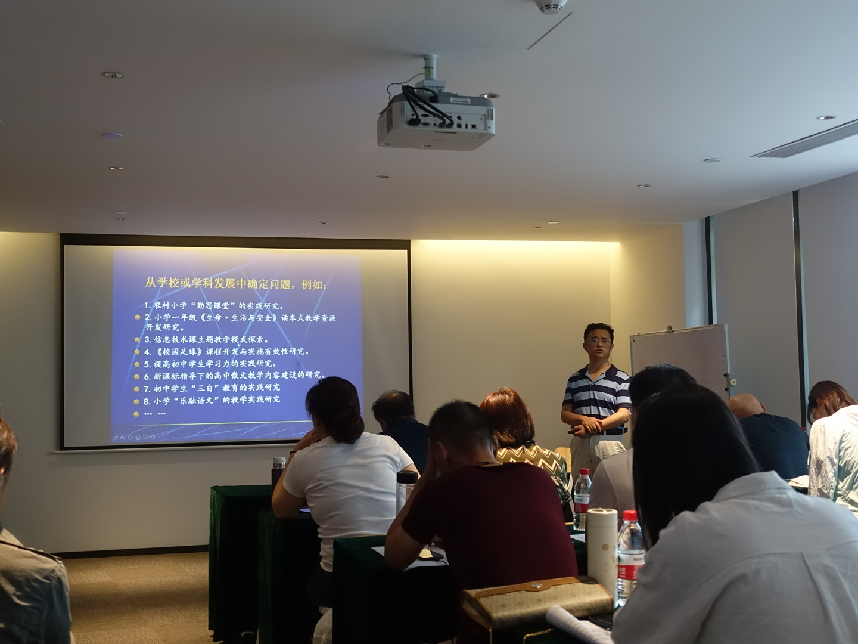 青岛六十八中成都研修一:教育科研助推教师专业成长