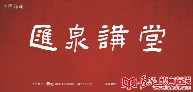 """不被人嫉妒,就被人羡慕!著名翻译家时卫国将深度讲解""""渡边淳一与钝感力"""""""