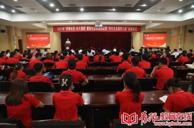 1400余支队伍,7100余人次!中国石油大学暑期社会实践队出征