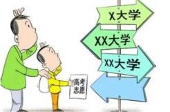 """半月谈:站在实现中华民族伟大复兴的战略高度看待""""双减""""工作"""