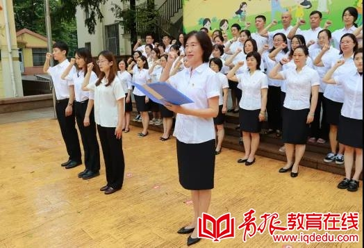 当好学生成长引路人,青岛嘉峪关学校开展师德建设教育月活动