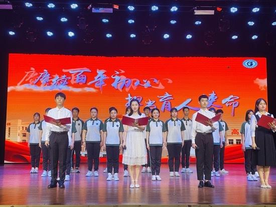 重温铮铮誓言,表彰优秀教师,学子深情告白……青岛高新职业学校这样庆祝教师节!