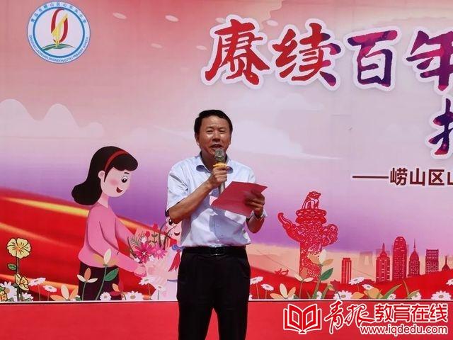 山东头社区党委书记辛兆武致辞