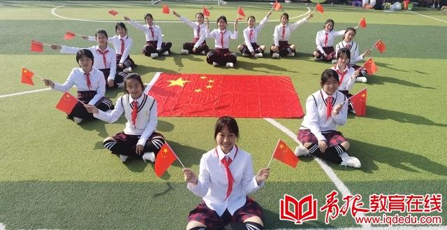 """城阳区第二实验中学开展""""迎国庆""""爱国主义教育系列活动"""