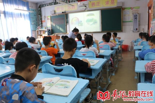 青岛西海岸新区第二幼儿园携手开发区实验小学,共促幼小衔接