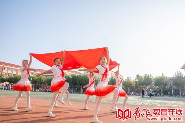 """城阳区实验小学举行""""阳光学校,健康少年""""2021年秋季运动会"""