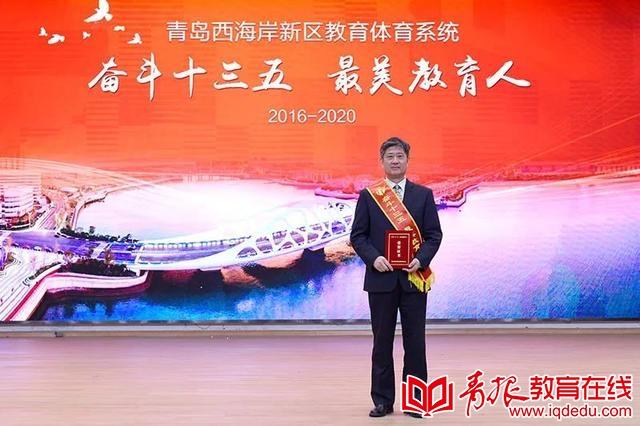 青岛中德应用技术学校校长崔秀光:心系学校 爱满职教