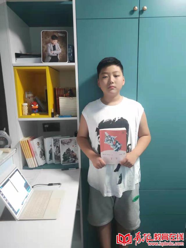 """""""青岛藏书家""""活动 青少年组  于熙浩瀚"""