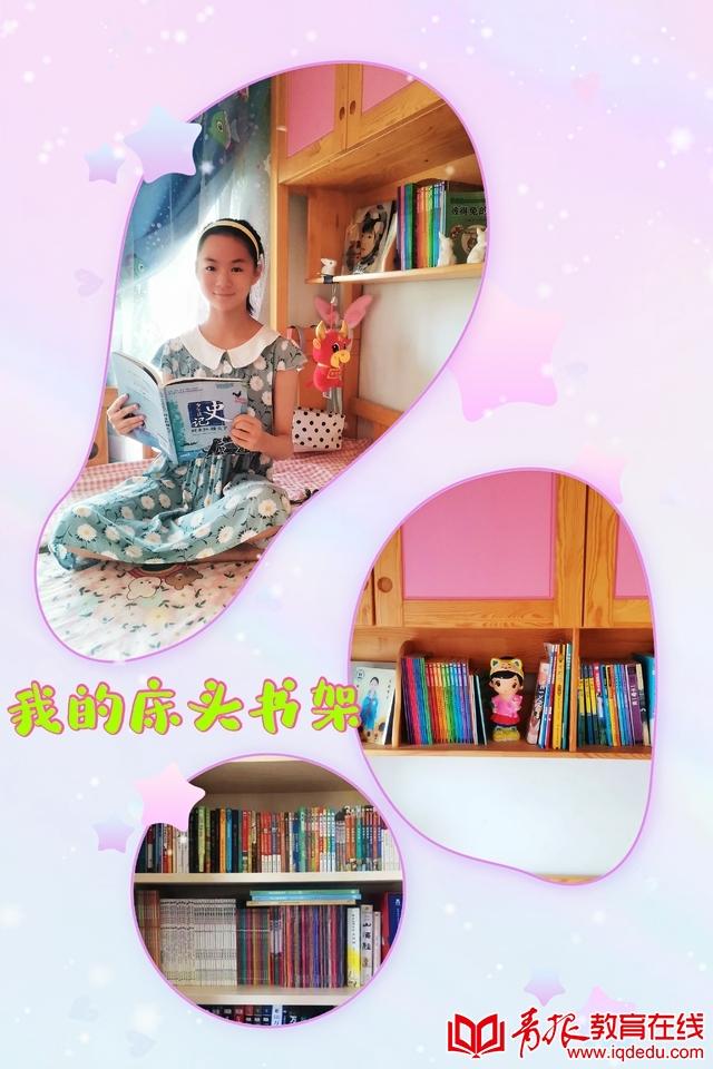 """""""青岛藏书家""""活动 青少年组  《为读书而藏书》王婧瑜"""