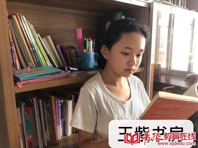 """""""青岛藏书家""""活动 青少年组  王紫"""