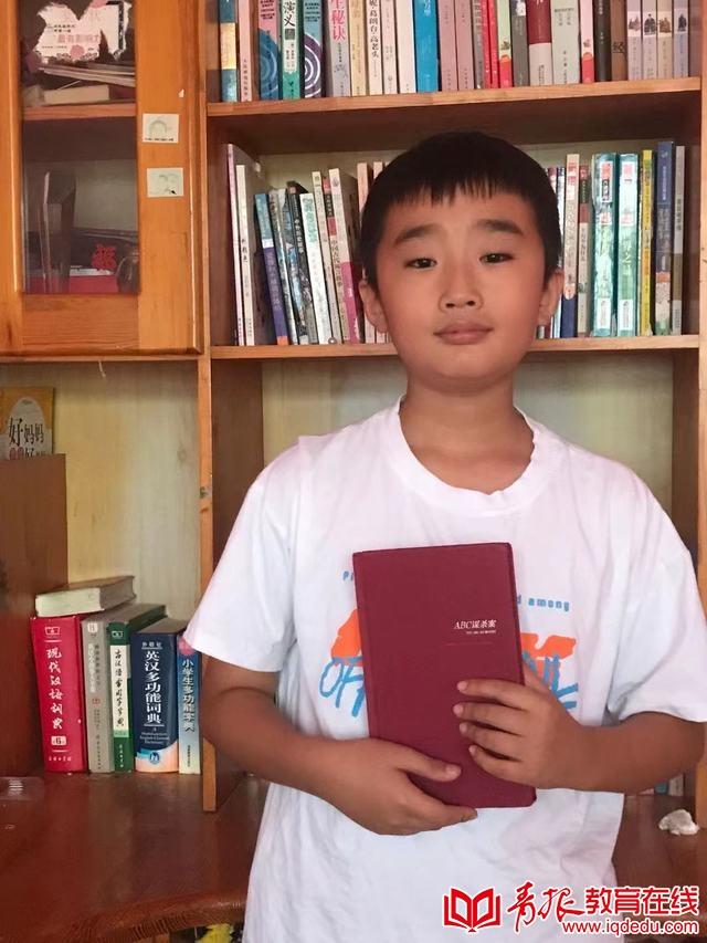 """""""青岛藏书家""""活动 青少年组  《我和我的藏书》赵炳焱"""