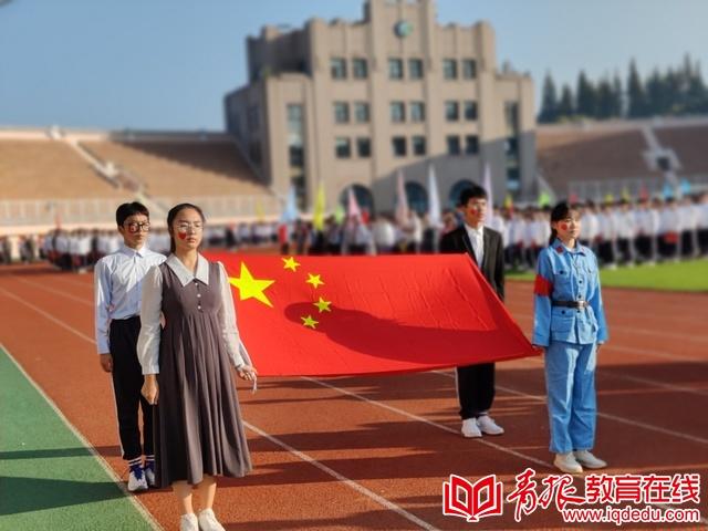 青岛外事学校:十八般才艺亮相运动会,载歌载舞庆新中国72华诞