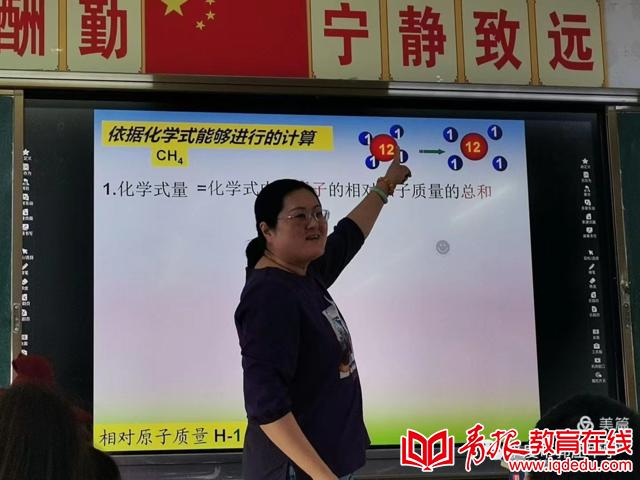平度郭庄中学:支教名师立新标,学本课堂掀高潮!